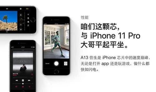 """新款iPhone SE京東首月銷量""""24萬"""",國內中低端手機何去何從"""